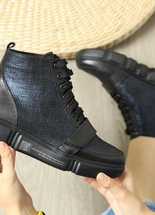 Крутяцкие кожаные демисезонные спортивные ботинки