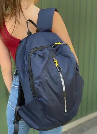 Рюкзак з відділенням для ноутбука
