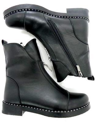 Стильные зимние полусапожки ботинки кожа 36-41 размер