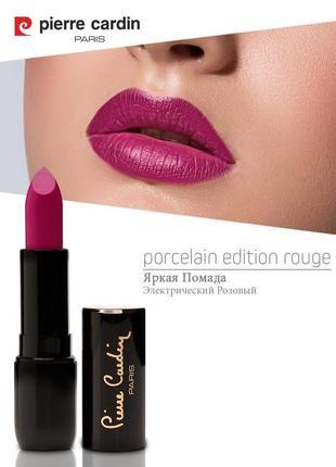 Помада pierre cardin porcelain edition lipstick - электрический розовый