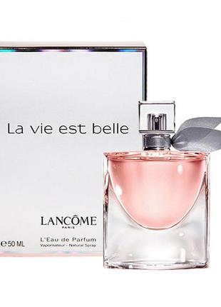 Lancome la vie est belle - парфюмированная вода (50ml)
