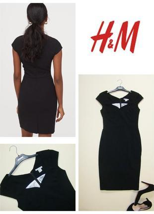 Черное базовое платье футляр h&m xs-s
