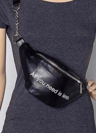 Тренд 2019! бананка женская / поясная сумка жіноча