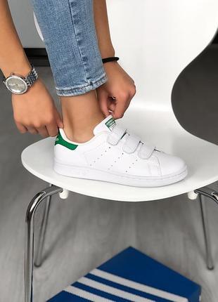 Кроссовки женские топ качество adidas
