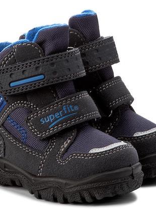 Зимние ботинки суперфит superfit модель husky с мембраной gore tex синие на мальчиков