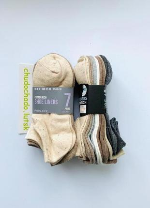 Носки женские примарк