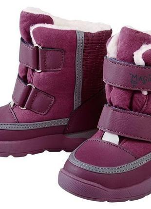 Ботинки зимние, германия