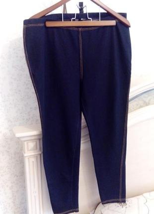 Стрейчевые лосины, брюки, штаны