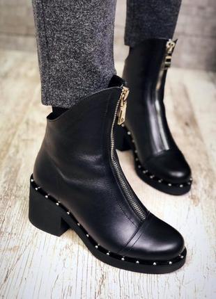 Рр 36-40 зима натуральная кожа стильные ботинки с кантом
