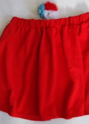 Стилльная фактурная юбка-солнце цвет нового года