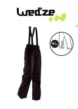 Теплые штаны, брюки, полукомбинезон wedze