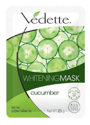 Тканевая маска для лица vedette с экстрактом огурца 25 г