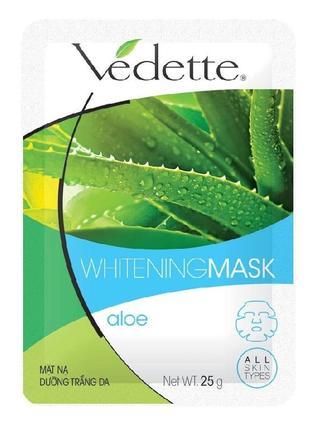 Тканевая маскадля лица vedette с экстрактом алоэ 25 г