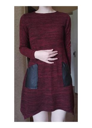 Стильное платье-трапеция