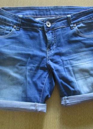 Шорты синие джинсовые