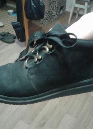 Красивые удобные ботинки