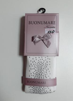 Колготки bounumare