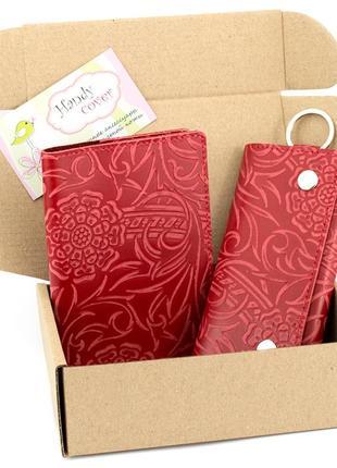Подарочный набор №18 (красный): обложка на паспорт + ключница амелия