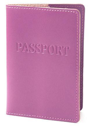 Обложка на паспорт кожаная st-18