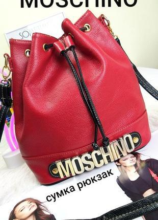 Moschino вместительная сумка рюкзак