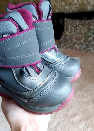 Термо ботинки bg(зима)