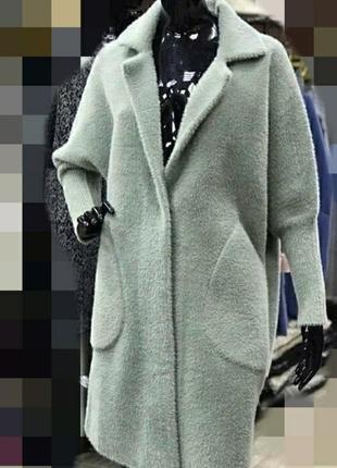 Кардиган- пальто