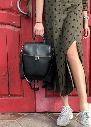 5 цветов! сумка рюкзак черный классический городской а4 в школу на учебу