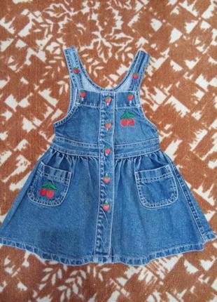 Шикарный сарафан платье джинсовый