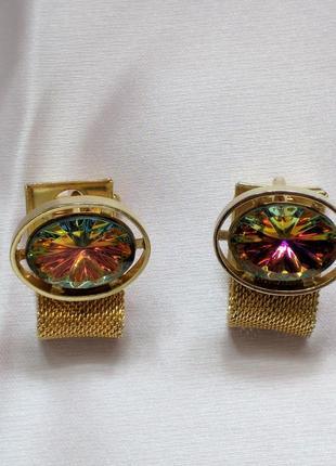 Запонки золотистые с декоративными камнями