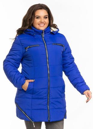 Куртка женская зимняя овчина и синтепон электрик удлиненная недорого украина