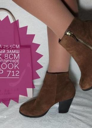 Скидка до 18.00. замшевые коричневые ботиночки на широком каблуке 39р