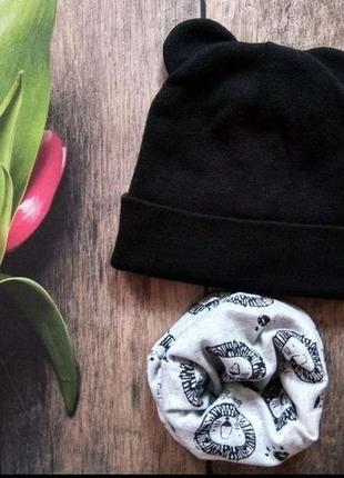Детский шикарный осенний комплект шапка с ушками и хомут