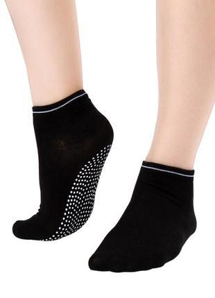 Нескользящие носки для йоги (35-40 р.)