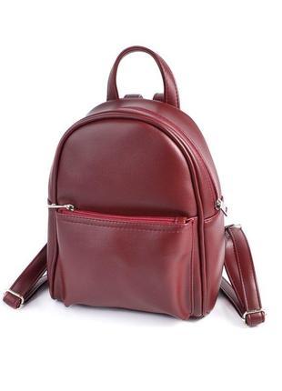 Маленький бордовый рюкзак городской молодежный марсала