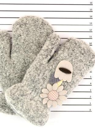 Детские шерстяные варежки на меху - длина 15 см
