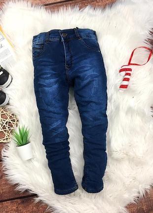 Дуже теплі джинси на травушці, на холодну осінь та зиму