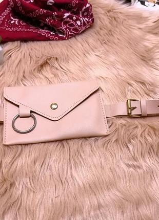 Пудровая розовая поясная сумка, клатч