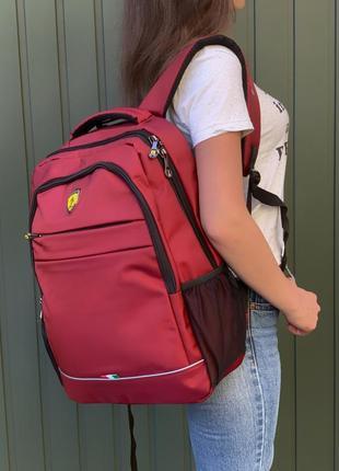 Рюкзак для ноута