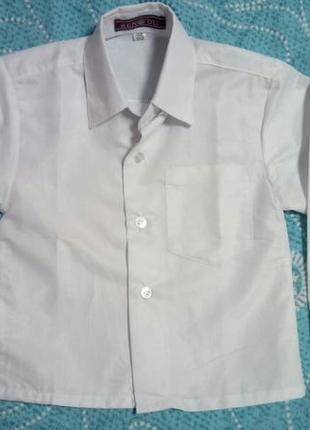 Белая котоновая рубашка