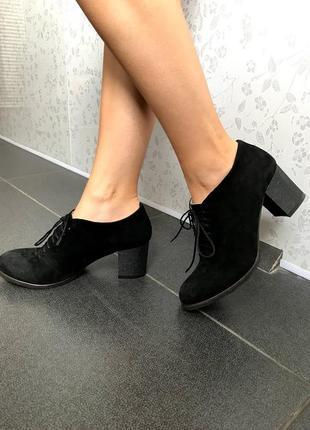 Удобные новые замшевые туфли-ботильйоны, на 37 размер