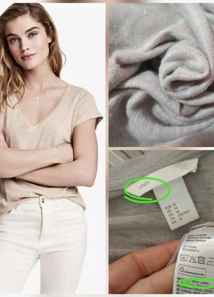Фирменная базовая натуральная льняная футболка, 100% лён трикотаж, супер качество!!! h&m