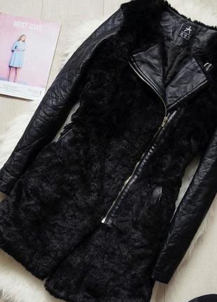 Пальто с стегаными рукавами