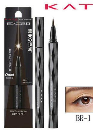 Жидкая подводка для глаз kanebo kate eyeliner. профессиональный liner. япония.