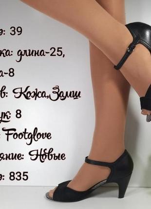 Скидка до 18.00 натуральные босоножки на удобном каблуке