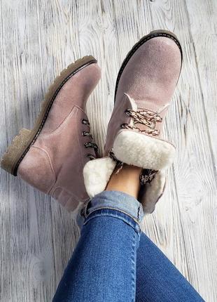 Рр 36-41 осень(зима)натуральный замш италия стильные ботинки пудра на шнуровке