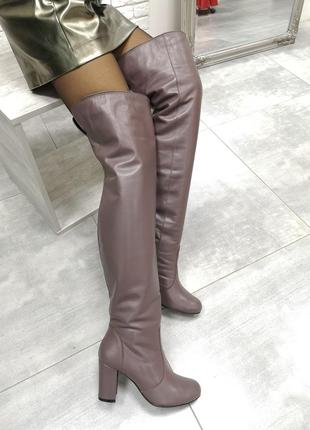 Кожаные ботфорты свободного одевания