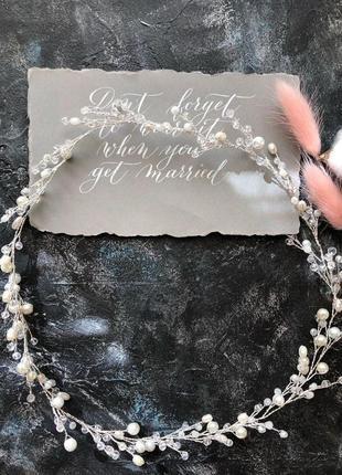 Свадебный веночек венок украшение для невесты
