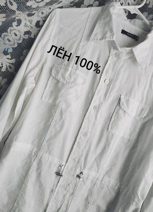 Блуза блузка рубашка сорочка парка ветровка натуральная льняная большая батал