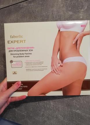 """Патчи """"для похудения"""" для проблемных зон серии expert ideal body фаберлик 1198 faberlic"""
