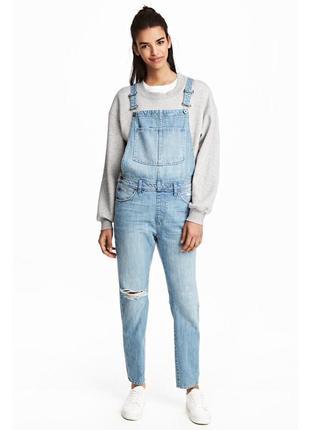 Крутой джинсовой комбинезон h&m denim xs